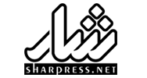 Sharpress
