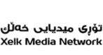 xelk_logo